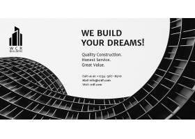 创意黑白建筑风格海报背景图