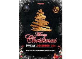黑色背景圣诞主题海报设计