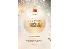 创意圣诞活动海报设计