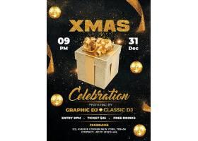 金色圣诞节礼物背景圣诞节海报模板