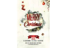 花环背景圣诞节海报模板
