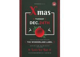 创意红色条纹背景圣诞节海报模板