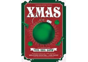 创意绿色圣诞球背景圣诞节海报模板