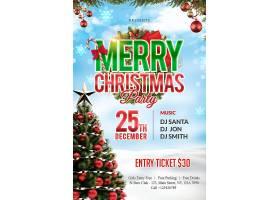 雪花圣诞树背景圣诞节海报模板