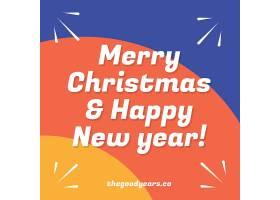 橙色层次感新年快乐背景模板