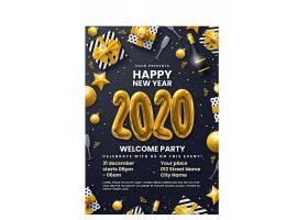 2020新年活动海报设计