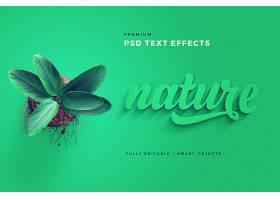 绿色清新植物英文艺术字体设计