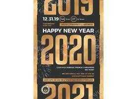 2020跨年海报