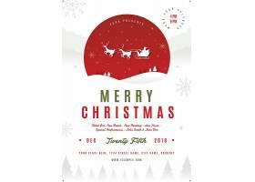 卡通可爱圣诞节海报