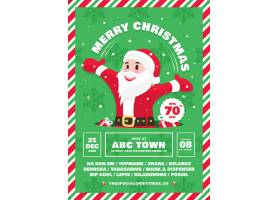 绿色卡通圣诞节海报