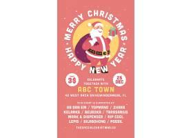 粉色圣诞节海报