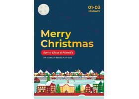 快乐的圣诞节海报