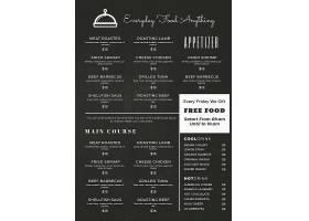 黑板画纹理菜单设计模板