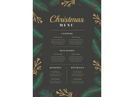 创意圣诞菜单设计