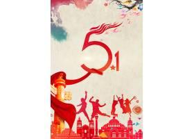 创意红色背景五一劳动节背景模板图片