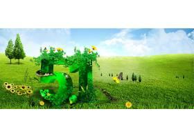 创意花草植物背景五一劳动节模板图片