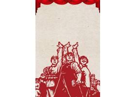 红色怀旧风工农民五一劳动节模板