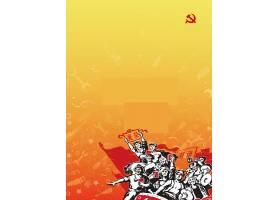 黄色工具与工农民背景五一劳动节模板图片