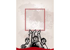 创意复古工农民背景五一劳动节模板
