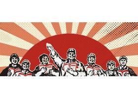 创意中国风读书劳动最光荣背景模板图片