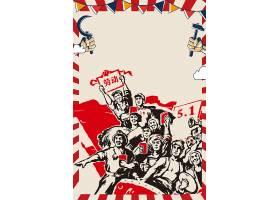 创意红色中国红色时代劳动节主图背景模板图片