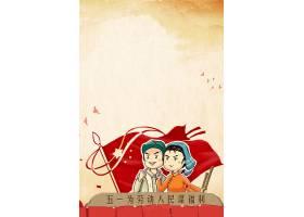 创意复古劳动节卡通背景模板图片