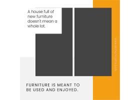 颜色分明促销简洁图片展示模板商品标签