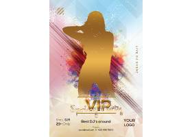 金色人物背景VIP派对海报