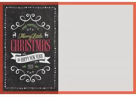 创意圣诞节贺卡请柬封面模板