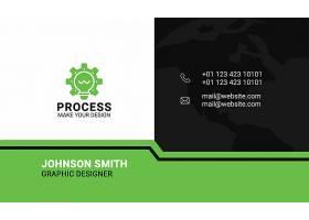 创意商务科技企业名片模板