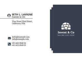 创意简洁方块个性商务名片