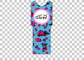 Paper Eid al,Fitr Eid Mubarak Ramadan Gift,Eid gift PNG clip