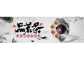 2020年水墨风春茶上新电商海报banner模板