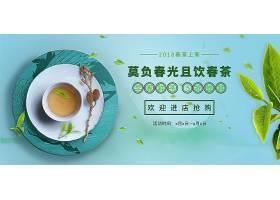 2020年茶水文化春茶上新海报