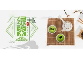 精品绿茶新茶上新海报图片