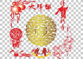 中国新年双喜福元旦,传统中国新年元宵二胡PNG剪贴画食品,假期,中