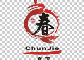 中国Budaya Tionghoa Logo中国传统节日,中国新年灯笼PNG剪贴画假