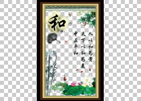 中国格言海报,着名的PNG剪贴画其他,文字,中国风格,风景,窗口,花