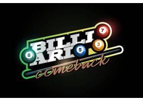 创意卡通个性台球logo