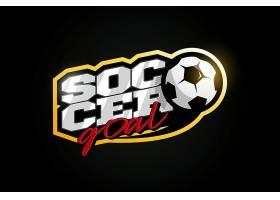 创意卡通个性足球logo