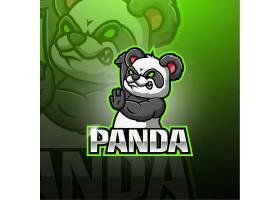 创意卡通动物熊猫形象个性图标logo图片