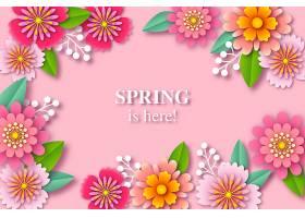 创意你好春天花卉植物插画矢量背景图片