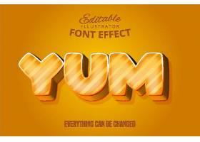 黄色可爱英文字体图片