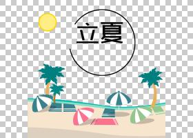 夏季沙滩派对背景立夏PNG素材