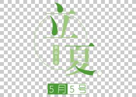 时尚绿色立夏PNG素材