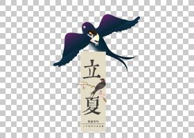 创意飞燕女孩背景立夏PNG素材