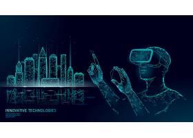 深色商务VR眼镜人物城市背景矢量插画图片