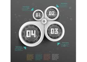 创意齿轮信息图表