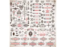 创意个性欧式花纹组合装饰图案矢量