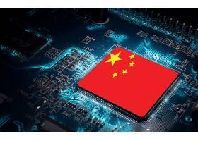 深色质感创意电路板科技中国芯片背景